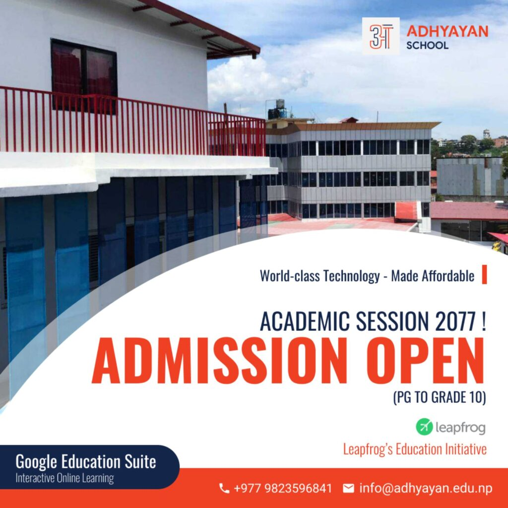 Admissions Open Flyer
